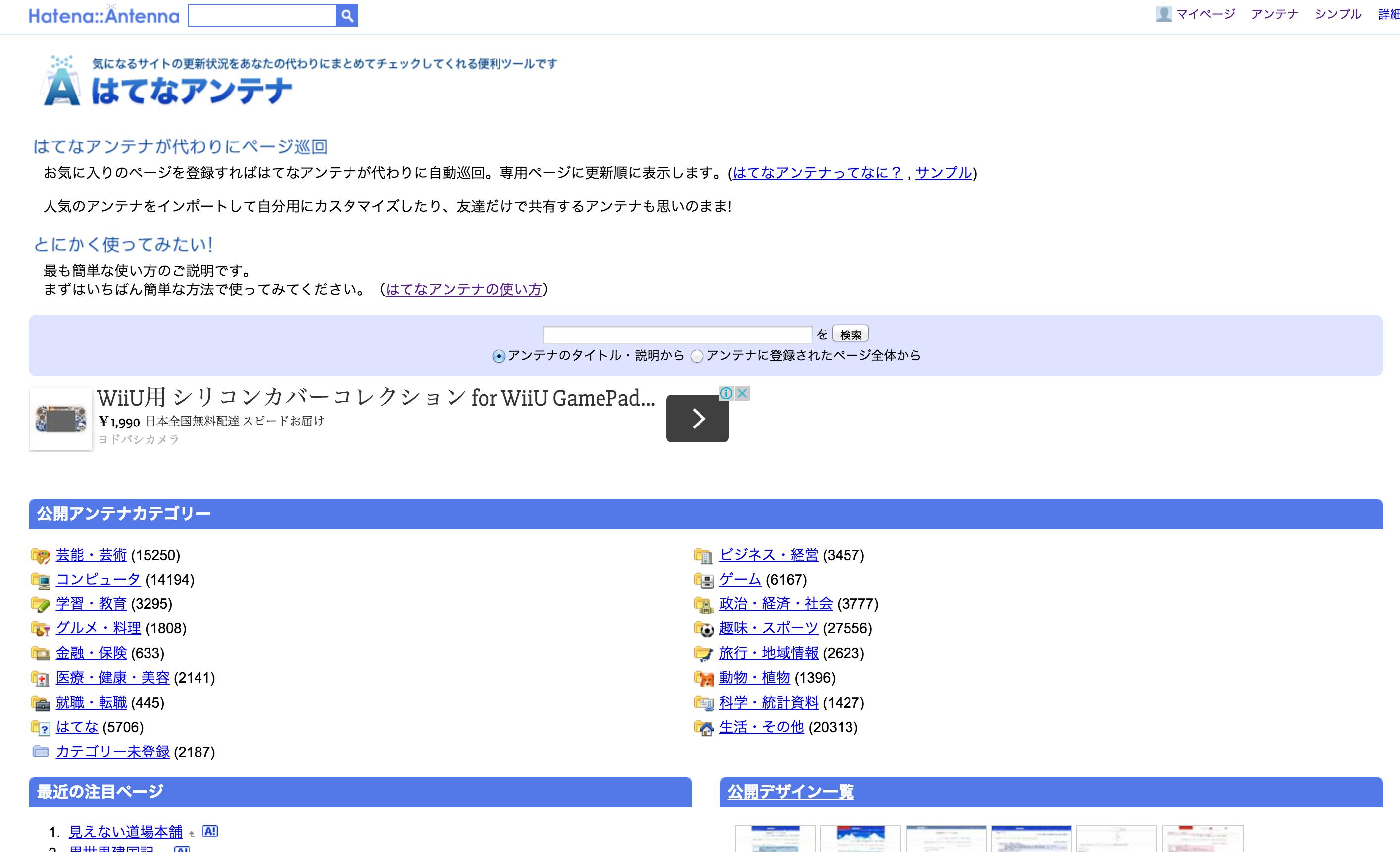 スクリーンショット 2015-12-16 0.27.55