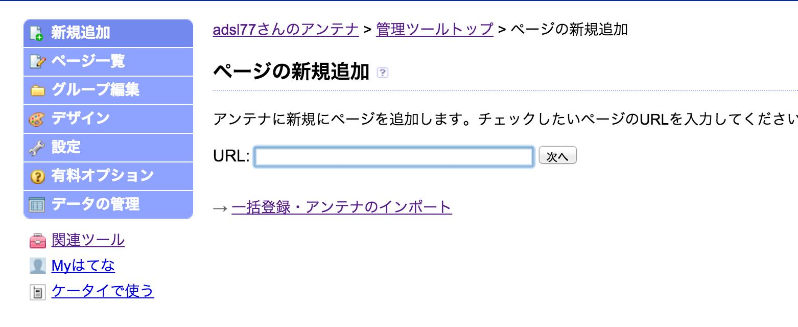 スクリーンショット 2015-12-16 0.30.51